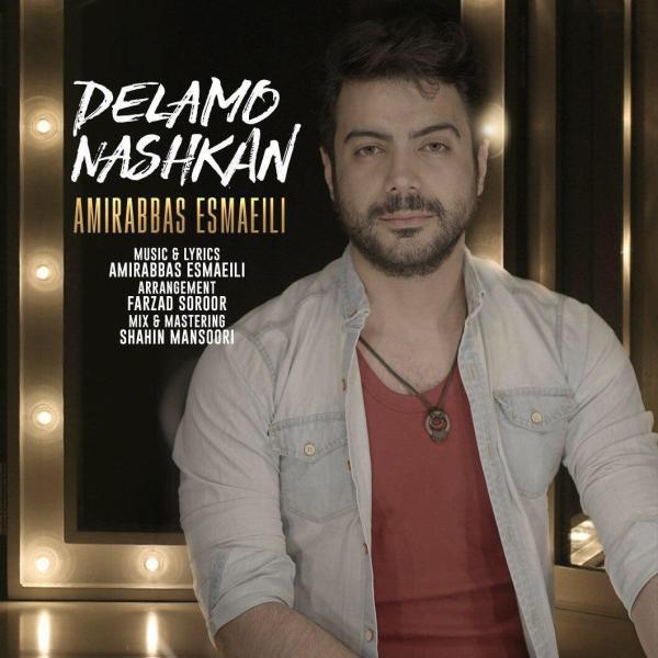 AmirAbbas-Esmaeili-Delamo-Nashkan