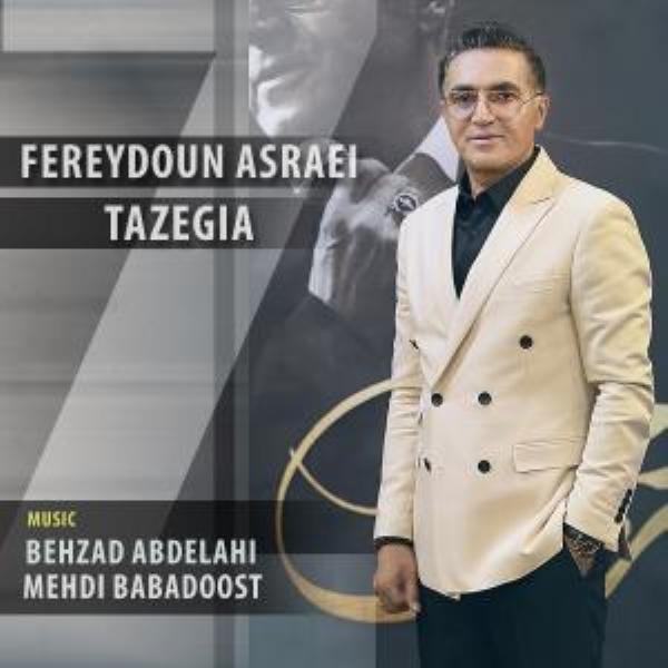 Fereydoun-Asraei-Tazegia
