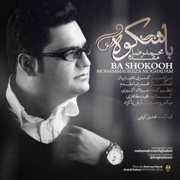 Mohammadreza-Moghaddam-Ba-Shokooh
