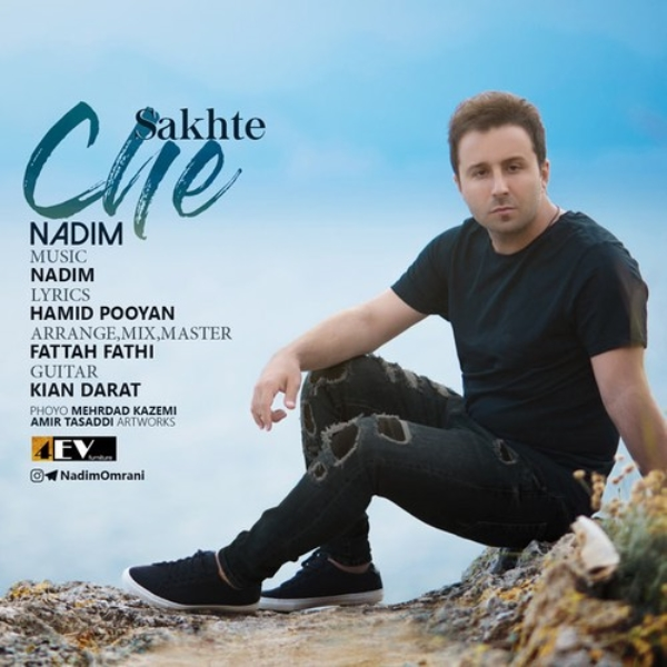 Nadim-Che-Sakhteh