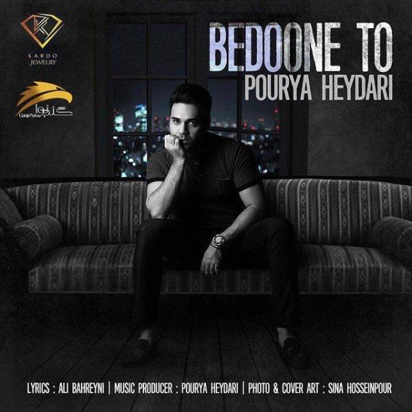 Pourya-Heydari-Bedoone-To