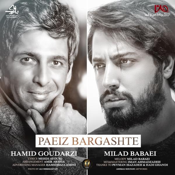 Hamid-Goodarzi-Ft-Milad-Babaei-Paeiz-Bargashte