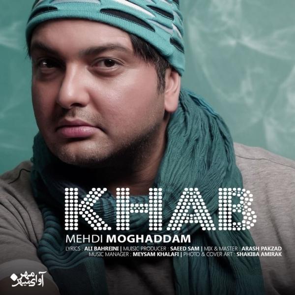 Mehdi-Moghadam-Khab