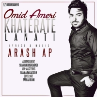 /MP3/Omid-Ameri-Khaterate-Lanati