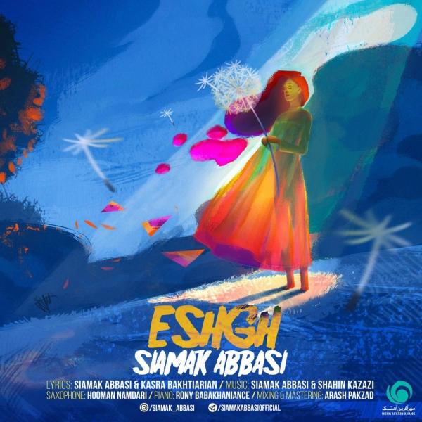 Siamak-Abbasi-Eshgh