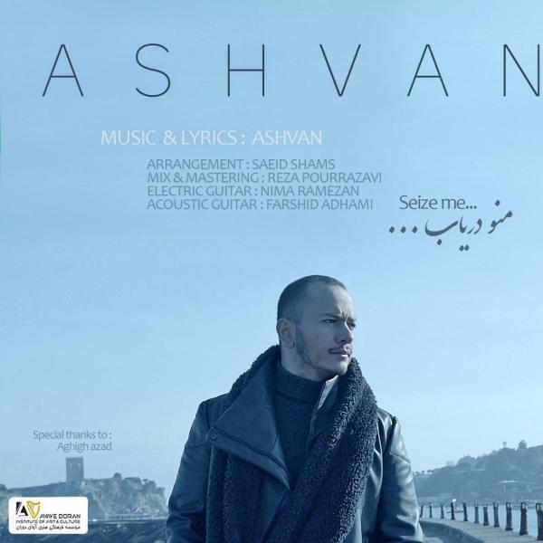 Ashvan-Mano-Daryab