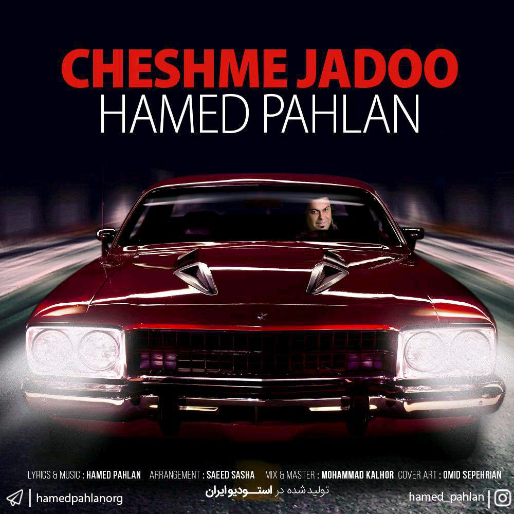 /MP3/Hamed-Pahlan-Cheshme-Jadoo
