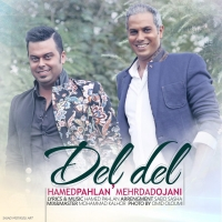 /MP3/Hamed-Pahlan-Ft-Mehrdad-Ojani-Del-Del