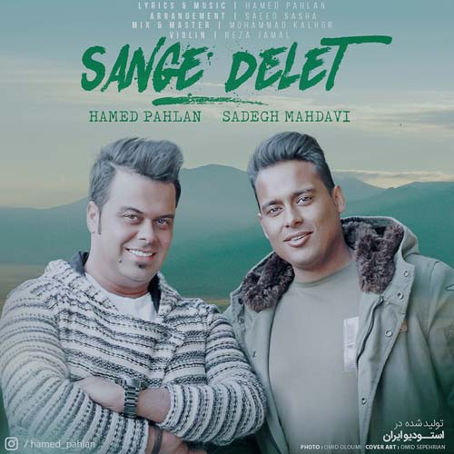 /MP3/Hamed-Pahlan-Sange-Delet