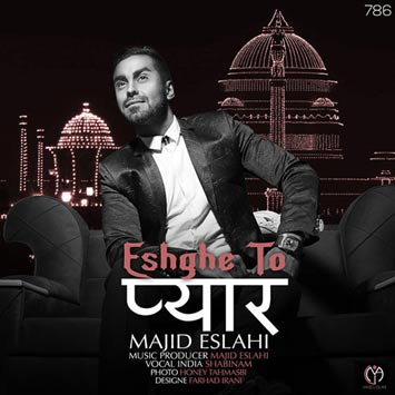 /MP3/Majid-Eslahi-Eshghe-To