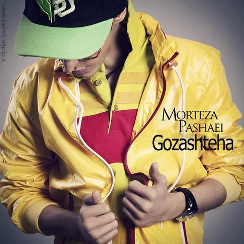 Morteza-Pashaei-Gozashteha