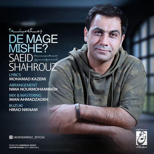 Saeid-Shahrouz-De-Mage-Mishe