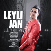 /MP3/Alireza-Roozegar-Leyli-Jan