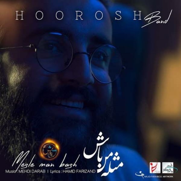 Hoorosh-Band-Mesle-Man-Bash