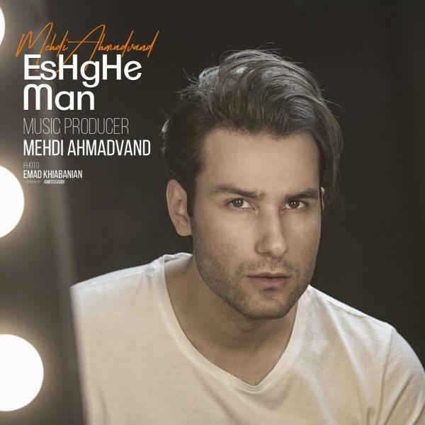 Mehdi-Ahmadvand-Eshghe-Man