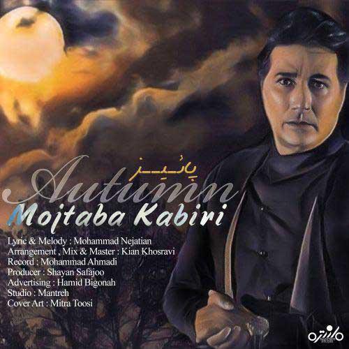 Mojtaba-Kabiri-Paeiz