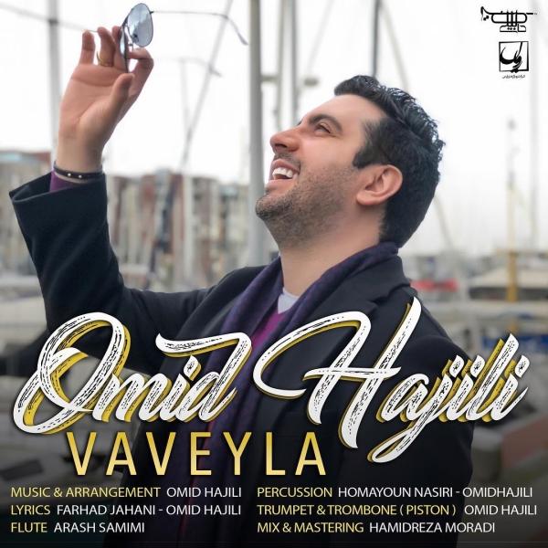 Omid-Hajili-Vaveyla