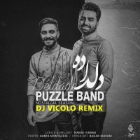 /MP3/Puzzle-Band-Del-Dade-Remix