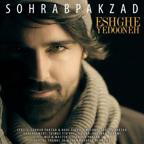 Sohrab-Pakzad-Eshghe-Yedoneh