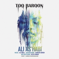 /MP3/Ali-Ashabi-Too-Baroon