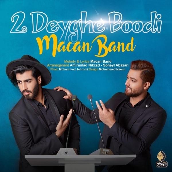 Macan-Band-2-Deyghe-Boodi
