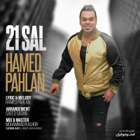 /MP3/Hamed-Pahlan-Bisto-Yek-Sal