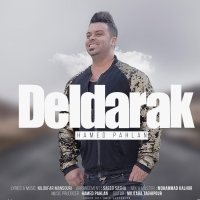 /MP3/Hamed-Pahlan-Deldarak