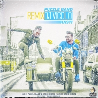/MP3/Puzzle-Band-Hasti-Remix