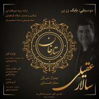 /MP3/Salar-Aghili-Sattarkhan