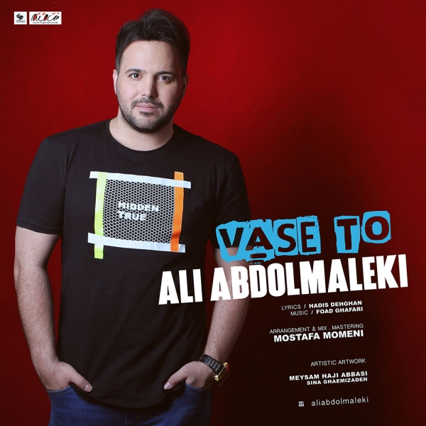Ali-Abdolmaleki-Vase-To