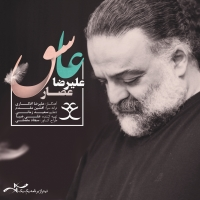 /MP3/Alireza-Assar-Ashegh