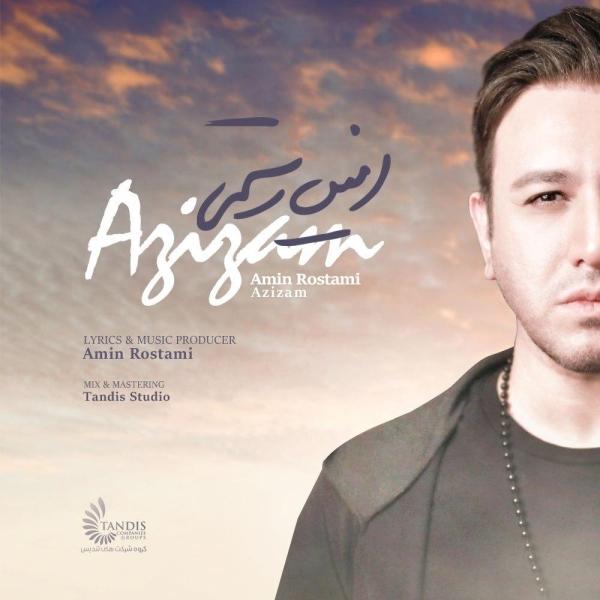 Amin-Rostami-Azizam