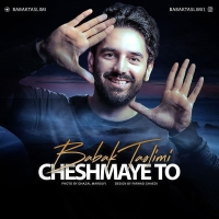 /MP3/Babak-Taslimi-Cheshmaye-To