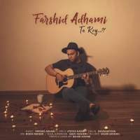 /MP3/Farshid-Adhami-Ta-Key