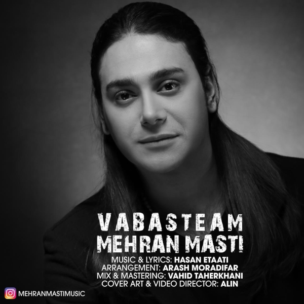 Mehran-Masti-Vabasteam