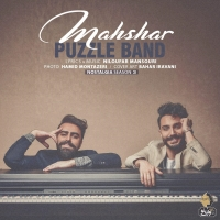 /MP3/Puzzle-Band-Mahshar