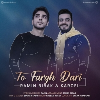 /MP3/Ramin-Bibak-And-Karoel-To-Fargh-Dari