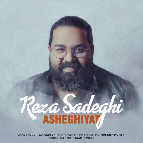 Reza-Sadeghi-Asheghit