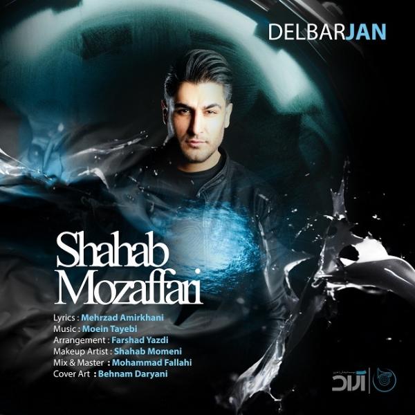 Shahab-Mozaffari-Delbar-Jan