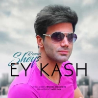 /MP3/Sheys-Rezaei-Ey-Kash
