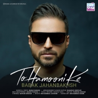 /MP3/Babak-Jahanbakhsh-To-Hamooni-Ke