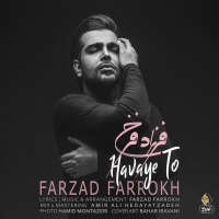 /MP3/Farzad-Farrokh-Havaye-To