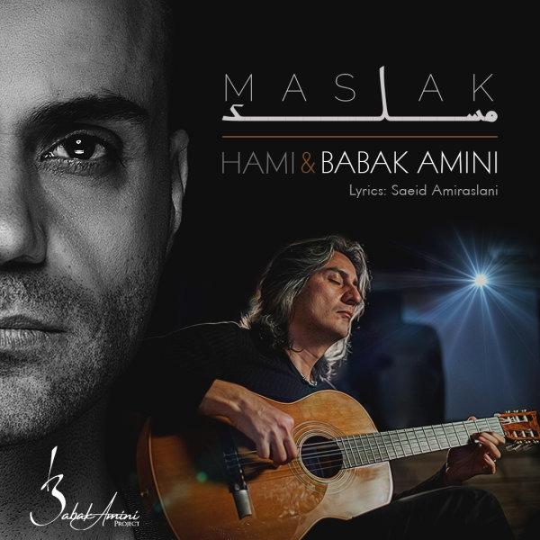 Hamid-Hami-Ft-Babak-Amini-Maslak