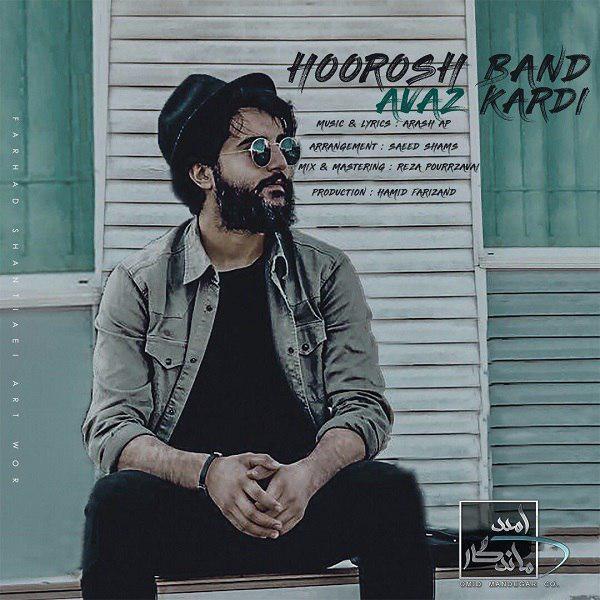 Hoorosh-Band-Avaz-Kardi