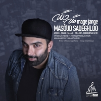 /MP3/Masoud-Sadeghloo-Mage-Jange