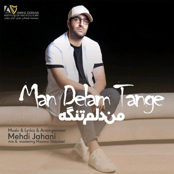 Mehdi-Jahani-Man-Delam-Tange