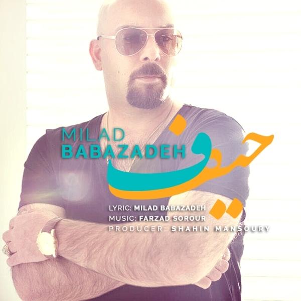 Milad-Babazadeh-Heyf