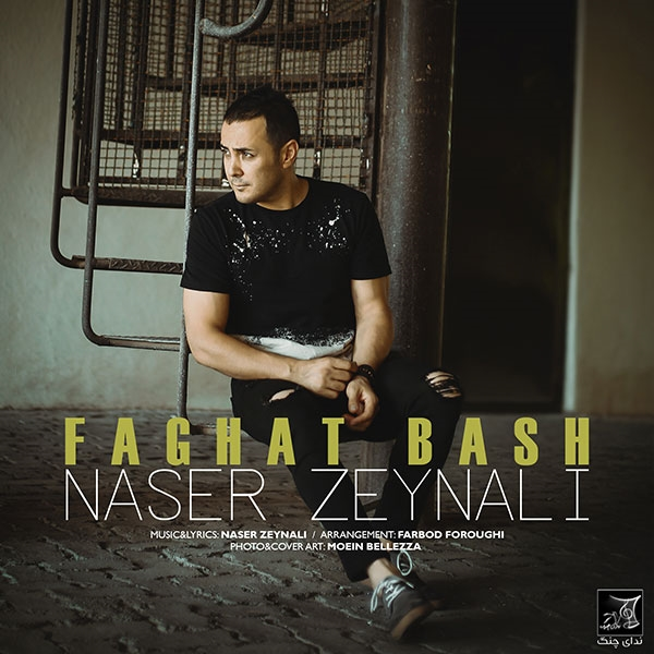 Naser-Zeynali-Faghat-Bash