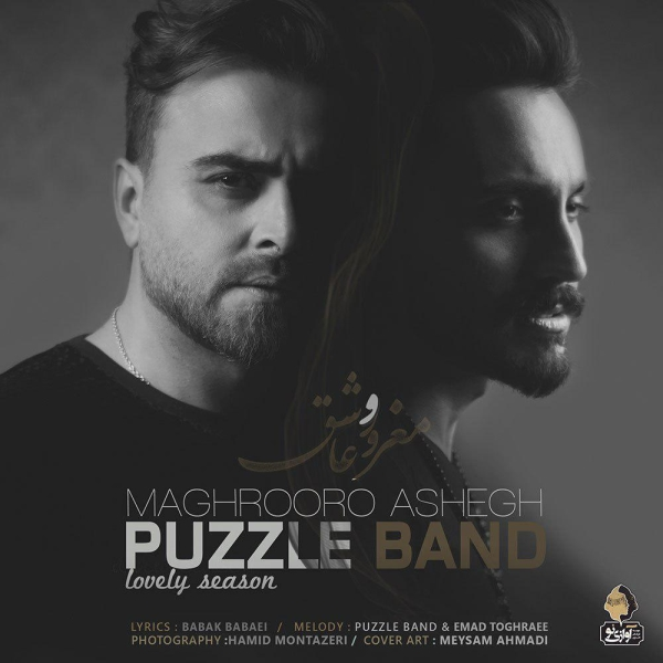 Puzzle-Band-Maghrooro-Ashegh