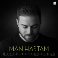 /MP3/Babak-Jahanbakhsh-Man-Hastam